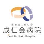 成仁会病院ロゴ